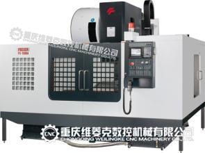 数控设备数控机床维修厂家