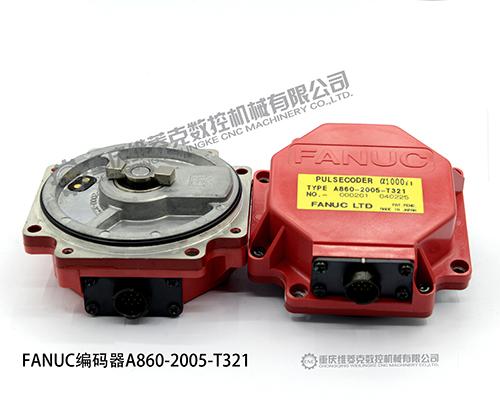 FANUC编码器A860-2005T321