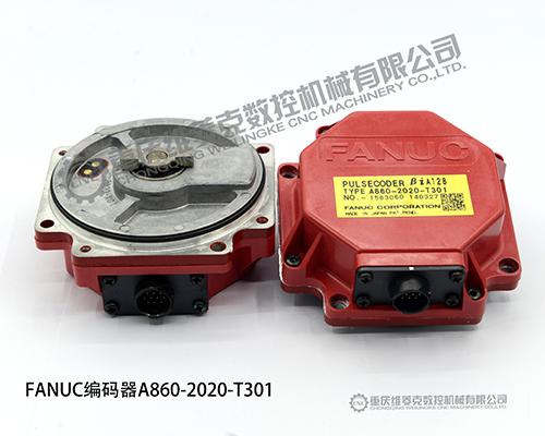 FANUC编码器A860-2020-T301