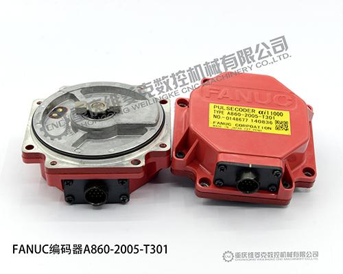 FANUC编码器A860-2005-T301