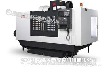 数控设备数控机床维修公司